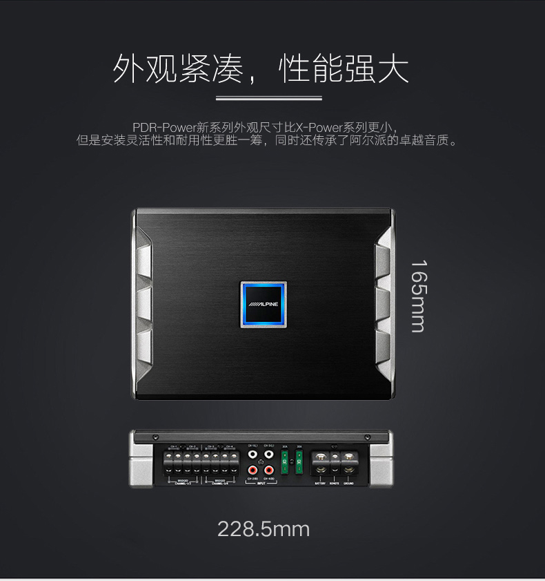 阿尔派 PDR-F50四声道功率高端车载数字功放