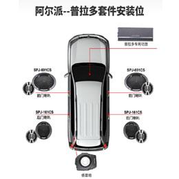 普拉多/陆巡霸道/酷路泽汽车音响改装升级车载套装